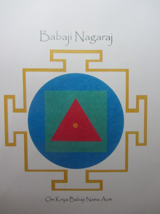 Babaji Yantra photo