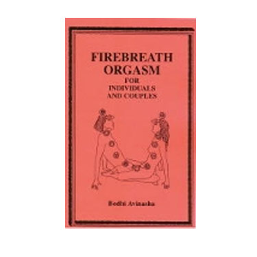 firebreath-orgasm-375x375